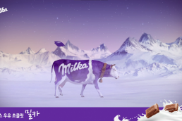 milka-01 - animated series 3d animation studio best production studio high quality small budget animated studio- Unreal Engine - Vietnam Asian best 3D real time virtual production animation studio
